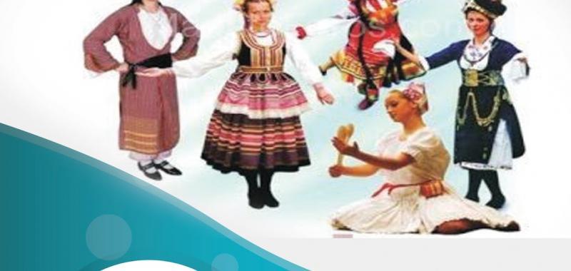 Αφίσα 3ου Διεθνούς Φεστιβάλ Παράδοσης Β.Πιερίας