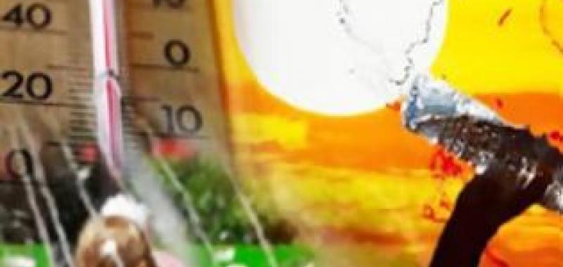 Προληπτικά μέτρα & οδηγίες για την αντιμετώπιση υψηλών θερμοκρασιών