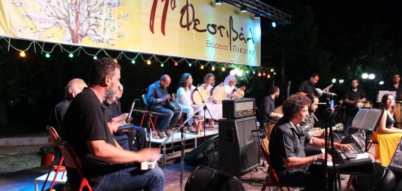 93η Εμποροπανήγυρη Αιγινίου -Τετάρτη 18 Σεπτεμβρίου 2019 Πρόγραμμα μουσικοχορευτ