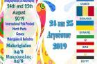 7o Διεθνές Φεστιβάλ Παραδοσιακών Χορών Β. Πιερίας