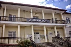 Ψήφισμα του δημοτικού συμβουλίου του Δήμου Πύδνας Κολινδρού για την απόδοση τιμή