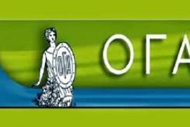 Χορήγηση δελτίων (μέσω ΚΕΠ) στους κληρωθέντες του ΟΓΑ