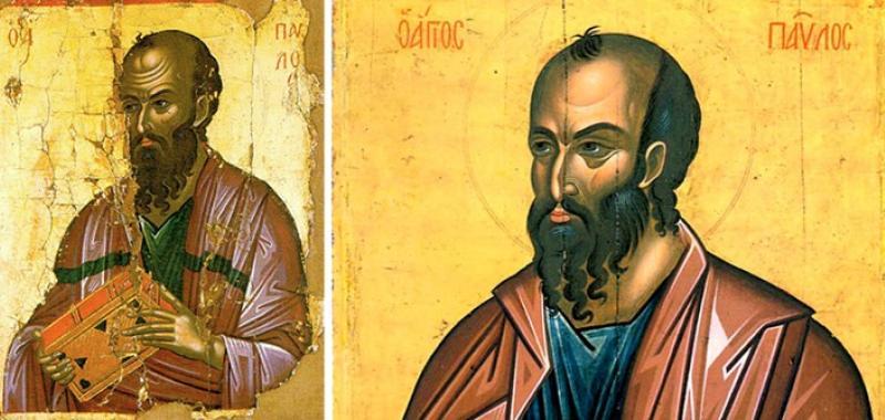 Εκδηλώσεις για το εορτασμό του Αποστόλου Παύλου