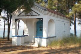 Ιστορική ερευνα για το εξωκλήσι του Αγίου Νικολάου